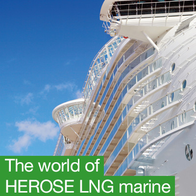 AHOI blue Sky - Discover the world of HEROSE LNG Marine